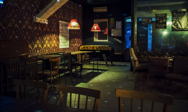 Караоке бар Шоуресторан DoZari Панорамный ресторан в